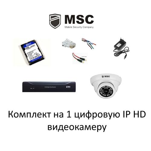 купить видеонаблюдение Астана
